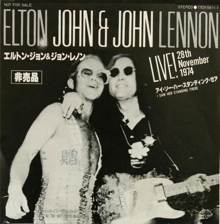 Elton John 45 Giri Giappone