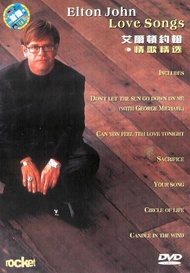 Elton John - DVD